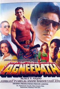1990 Agneepath poster