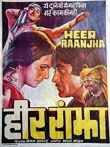 Heer Ranjha Poster © gcaffe.com
