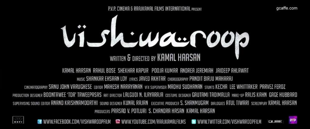 Vishwaroop Poster