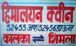 Himalyan-Queen-between-Shimla-and-Kalka