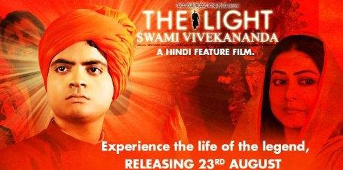 The Light Swami Vivekananda