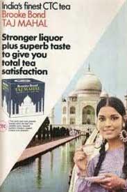 Zeenat-Aman-in-Taj-Mahal-Tea-ad