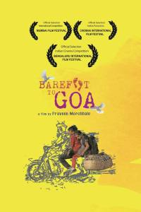 barefoot-to-goa-film-2014