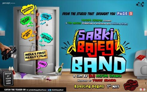 Sabki_Bajegi_Band_Official_First_Look