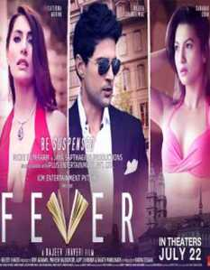 fever_2016_poster