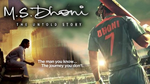 ms-dhoni-the-untold-story-trailer