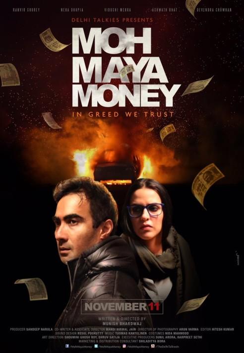 moh-maya-money-2016