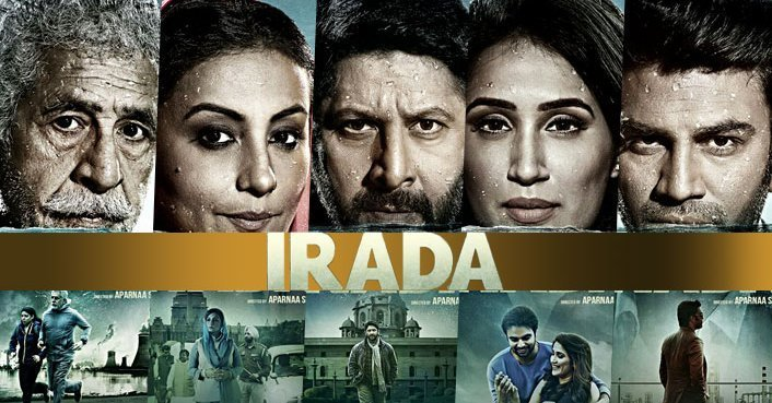 irada-movie-poster-5-india-release-2017